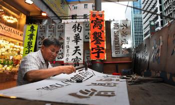 Jak wygląda obecny handel z Chinami?